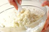 エビの豆乳ドリアの作り方1