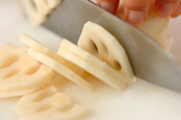 根菜の和風グラタンの下準備1