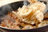 根菜の和風グラタンの作り方1