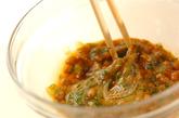 納豆たっぷりオムレツの作り方1