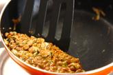 納豆たっぷりオムレツの作り方2