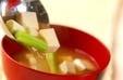 アスパラのみそ汁の作り方2