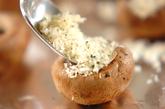 マッシュルームのチーズパン粉焼きの作り方1