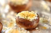 マッシュルームのチーズパン粉焼きの作り方2