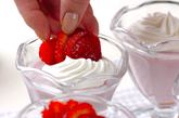 イチゴプリンの作り方4