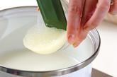 イチゴプリンの作り方1