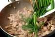 豚肉の山椒風味炒めの作り方1