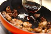鶏肉の甘辛煮の作り方1