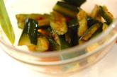 キュウリのピリ辛漬けの作り方1