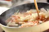 大根とツナのエスニック炒めの作り方2