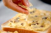 食パンアマンドの作り方4