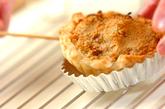 簡単リンゴのパイケーキの作り方2