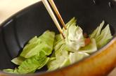 キャベツとベーコンのカレースープの作り方1