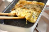 ヒジキの卵焼きの作り方2