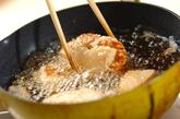タケノコのはさみ揚げの作り方2