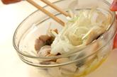 塩サバのレモンマリネの作り方3