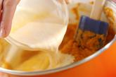 焼きパンプキンプリンの作り方2