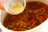 ナメコととろろ昆布の汁の作り方2