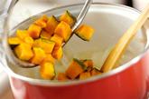 ポーチドエッグのスープの作り方2