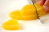 パイナップルの作り方1