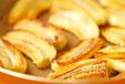 焼きバナナ・チョコがけの作り方1
