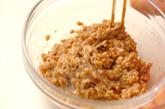 梅納豆とキュウリのサッパリご飯の作り方1