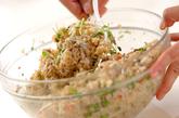 サンマの混ぜご飯の作り方2