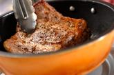 炊飯器でゆで豚の作り方1