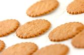 クッキーアイスサンドの作り方4