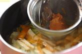 キャベツと厚揚げのみそ汁の作り方1