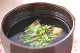 煮卵のトロミ汁