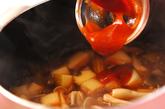 アブラカレイのフルーツあんかけの作り方3