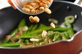 キヌサヤとピーナッツの塩炒めの作り方2
