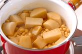京芋の煮物の作り方2