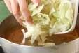 キャベツのゴマ和えの作り方1