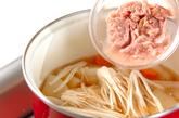 大根のツナ煮の作り方3