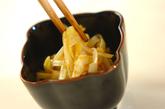 黄ニラのピリ辛お浸しの作り方1