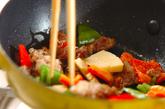 牛肉とタケノコのソース炒めの作り方3