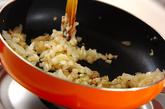 卵入りハンバーグの下準備1