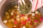 サツマイモご飯の作り方1