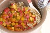 サツマイモご飯の作り方2