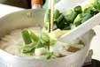豆腐と青ネギのみそ汁の作り方1