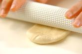 ジャガネギマヨガーリックパンの作り方4