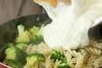 チキンマカロニグラタンの作り方3