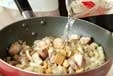 チキンマカロニグラタンの作り方1