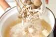 白キクラゲのスープの作り方1