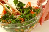 押し麦とツナの彩りサラダの作り方2
