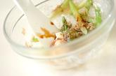 アスパラのクリームチーズおかか和えの作り方2
