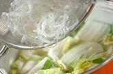 鶏と白菜のあったかスープ煮の作り方1