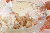 ミョウガのサッパリ甘酢ご飯の作り方1